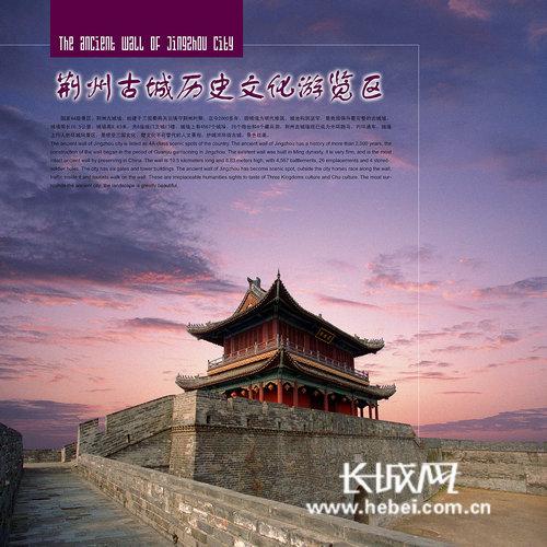 湖北省荆州市开发区某项目融资2亿[项目编号:XM163]