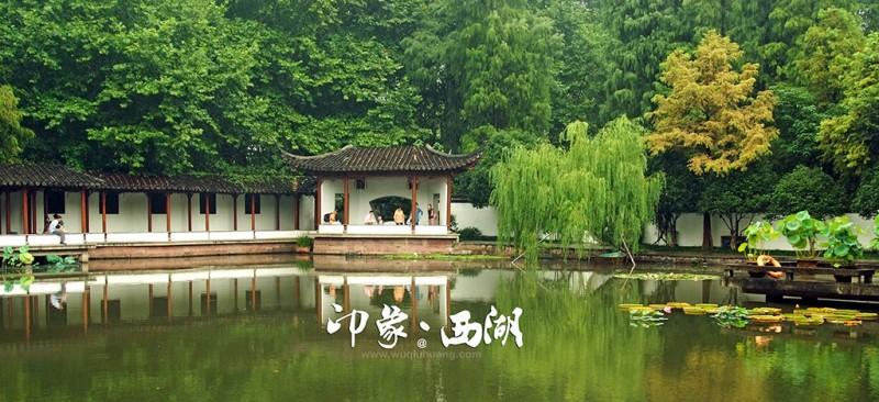杭州市西湖区88亩土地整体转让[项目编号:XM189]