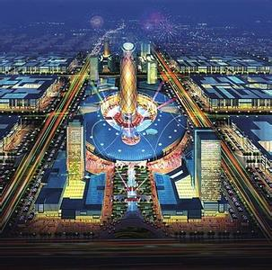 西安市浐灞国际港务区项目融资7.66亿元[项目编号:XM193]