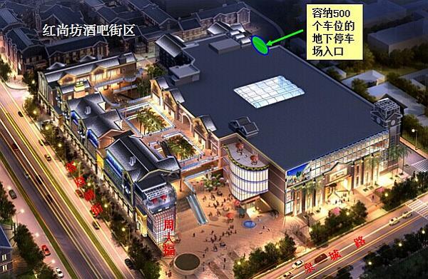济南市核心地段购物中心3.3万平米10亿整体出售[项目编号:XM238]