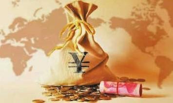 国内大型基金公司5亿资金寻国内地产项目[项目编号:ZJ62]