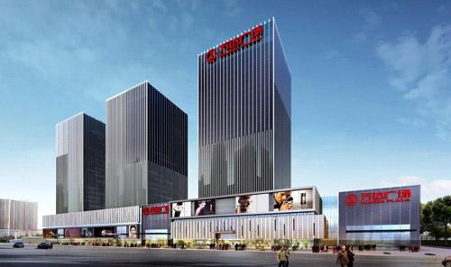 大连某在建万达广场融资4.5亿[项目编号:XM423]