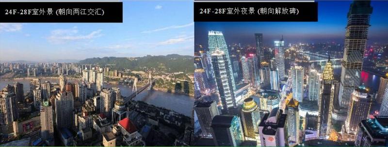重庆解放碑CBD核心区单一业权甲级写字楼投资机遇[项目编号:XM480]