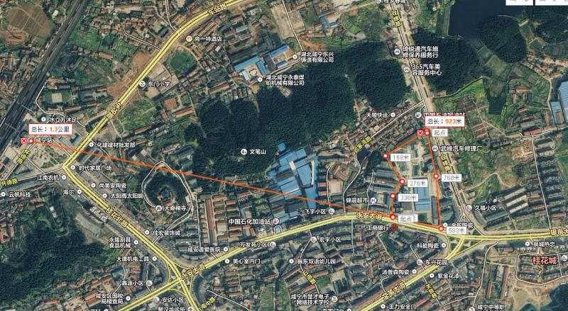 湖北省咸宁市咸安区72亩优质地块转让[项目编号:XM543]