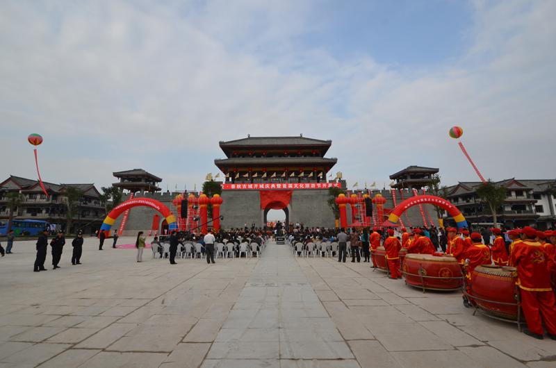 云南某集团-山东古镇文化旅游项目寻找合作开发[项目编号:XM759]