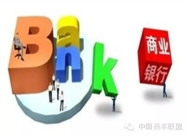 银行最新金融资讯_董希淼:中型商业银行路在何方?-金融聚焦-资讯-重庆站