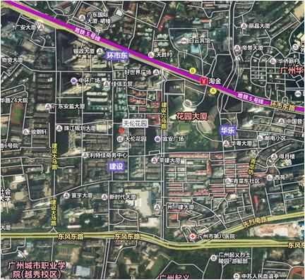 广州市越秀区建设四马路商业项目[项目编号:XM786]