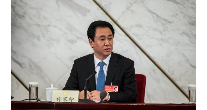 许家印:相信房地产一定会健康发展,相信中国足球会大上台阶