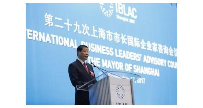 上海市长应勇:坚持房地产调控不动摇、不松懈