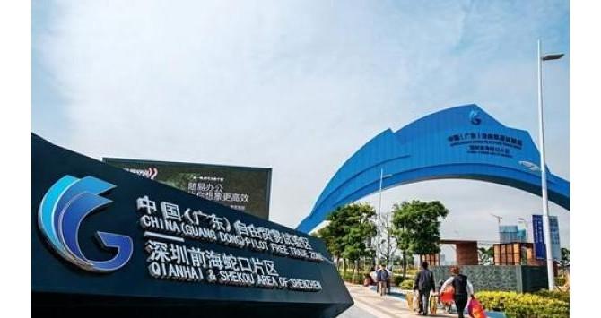 国务院:深化广东自贸区改革,打造粤港澳大湾区合作示范区