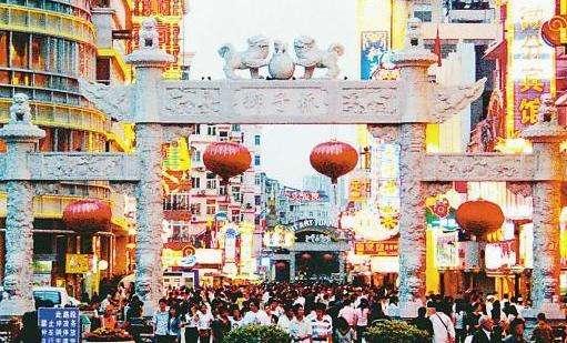 南京市中心核心商业圈某百货楼3亿整体出售[项目编号:ZC574]