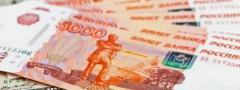 弘阳地产拟发行美元票据 与2020年到期利率13.5%票据合并