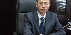 金科股份原董秘刘忠海转任监事会主席