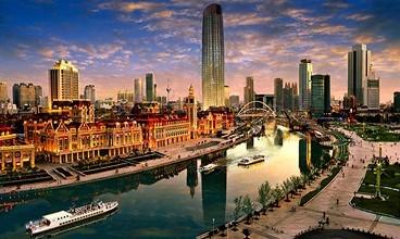 天津市宝坻新城400亩商住用地13亿股权转让[项目编号:XM2027]