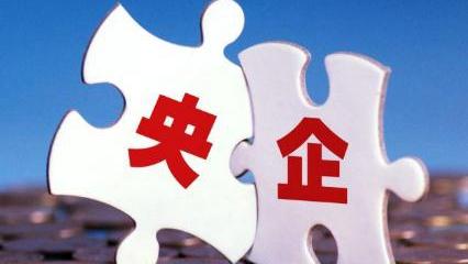央企二级公司江苏总部收购南京资产做总部[项目编号:XM2018]