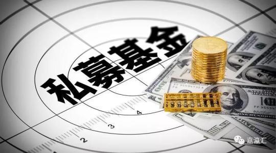 大连某私募基金投5000万-1亿之间的房地产项目[项目编号:ZJ192]