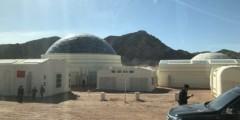 """欢迎登陆""""火星"""",这里将建设中国的地外生存基地"""