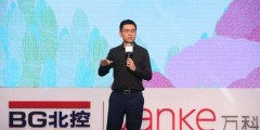 刘肖:万科在进行客户需求导向的人性化、数字化尝试