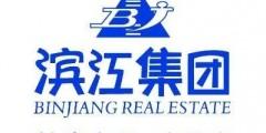 [克而瑞]滨江集团:提速扩张,2019年继续冲击千亿