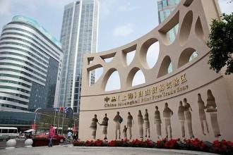 上海市浦东新区自贸区内两栋新建写字楼8.5亿整体股权转让(不单独出售)