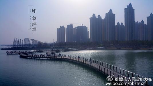 安徽省蚌埠市500亩住宅地块(二期)融资3亿(或合作开发)[项目编号:XM2144]
