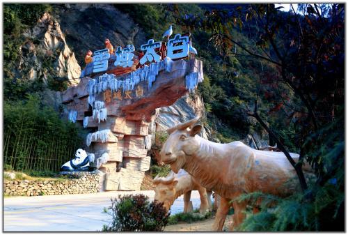 陕西省宝鸡市太白县旅游康养综合体项目8000万元整体转让[项目编号:XM2167]