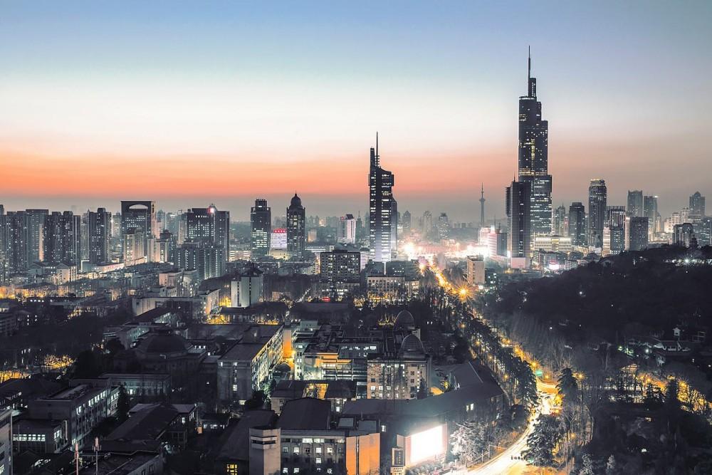 江苏省南京市某置业公司短期借款3亿元(1-2月)[项目编号:XM2194]
