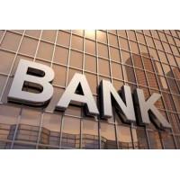 某银行大额资金针对山东地区满足432条件项目融资(单笔不超过两亿)