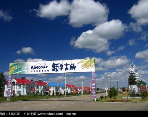 内蒙古自治区呼伦贝尔市特色小镇老镇区功能提升改造ppp项目融资[项目编号:PPPXM71]