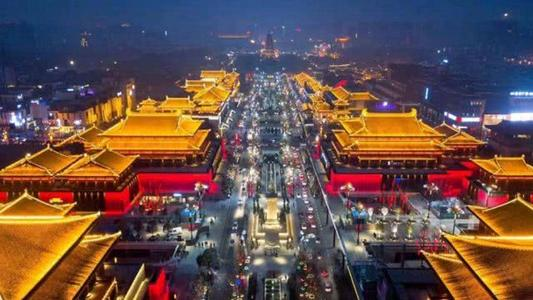 陕西省西安市二环内某棚户区改造项目融资7亿元[项目编号:XM2338]