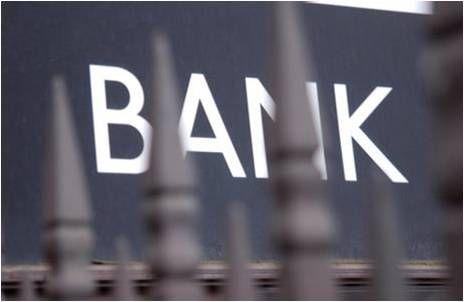 某外资银行经营性物业贷款要求(写字楼、商业及酒店)[项目编号:ZJ219]