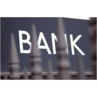 某外资银行经营性物业贷款要求(写字楼、商业及酒店)
