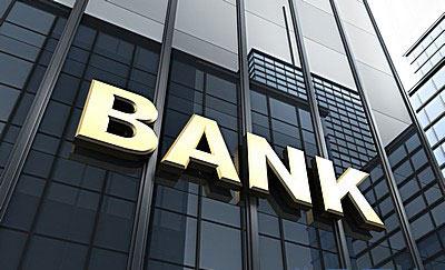 某银行经营性物业贷及开发贷融资(浙江全省境内、上海)[项目编号:ZJ224]