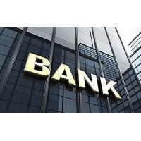 某银行经营性物业贷及开发贷融资(浙江全省境内、上海)