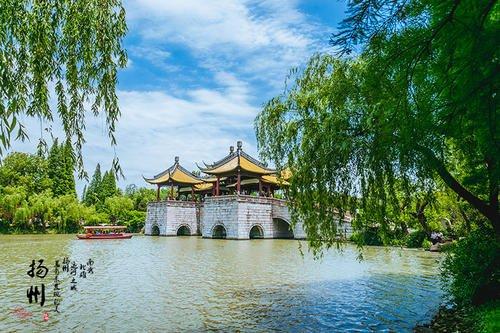 某创业板科技公司江苏省扬州市200多亩住宅用地前期融资4-6亿[项目编号:XM2356]