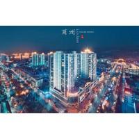 甘肃省兰州市核心地区100多亩住宅用地前融2.6亿(地产前50强房企代建及担保)