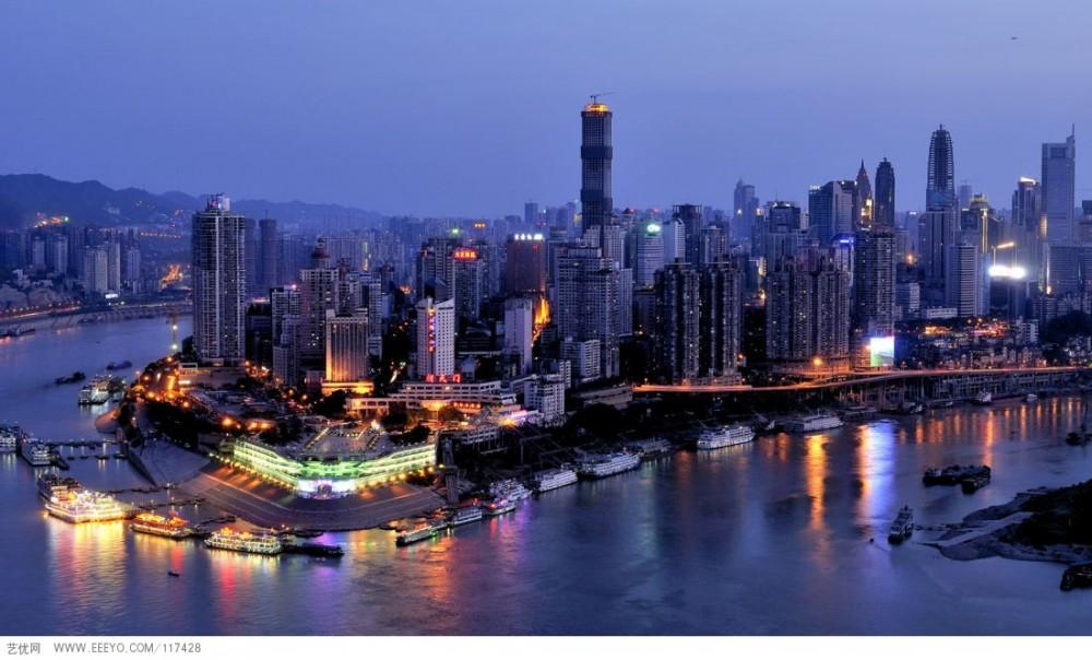 重庆市南岸区8.6万平方米住宅、商业、酒店等14亿整体股权转让(评估价20亿-30亿)[ 资产编号:ZC783]