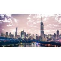 (重点推荐)南京市市中心高铁旁8.5万平米高品质商业中心12亿整体转让