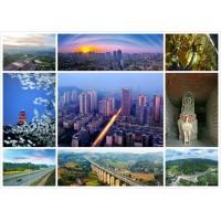 重庆市大足区某项目三期138亩商改住项目融资1.5-2亿元(或融资代建)