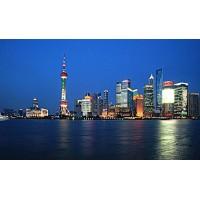 (重点推荐)上海市浦东16万平米某著名建筑整体股权转让(市场价60亿,5-8亿可启动)