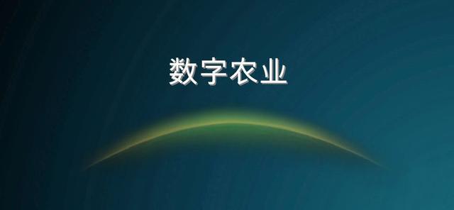 (房企转型)浙江省杭州市62万亩农业产业链项目(产融结合)寻合作方[项目编号:XM2556]