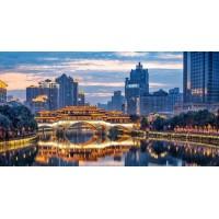 四川省成都市中心某新建商业综合体8亿整体出售