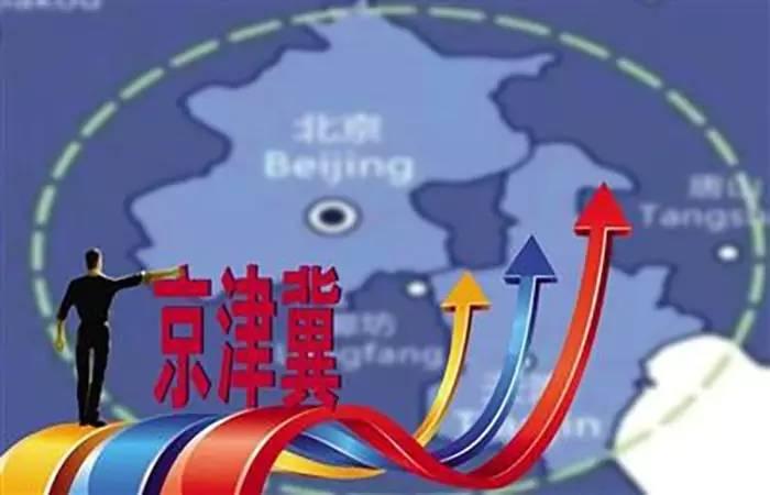 (京津冀产业基金)国内某大型基金针对京津冀地区产业投资基金要求(首期规模100亿)[项目编号:ZJ257]