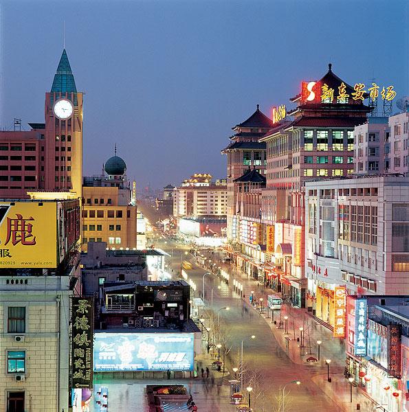 北京东城区二环某四星级酒店15.8亿整体转让[项目编号:ZC892]