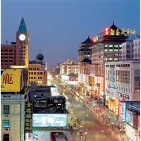 北京东城区二环某四星级酒店15.8亿整体转让