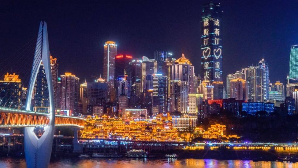 重庆市解放碑某地标建筑内90套豪华装修公寓寻运营方(或整体出售)[项目编号:XM2617]