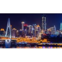 重庆市解放碑某地标建筑内90套豪华装修公寓寻运营方(或整体出售)