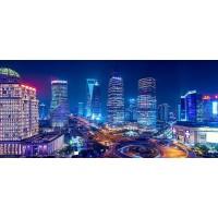 甘肃省兰州市地标性质5A甲级写字楼公寓及商办、高端住宅项目寻整体包销