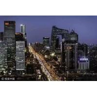 北京市十几万方稀缺城市综合体75亿整体转让